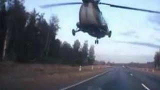 Военный-Вертолет Пролетел над крышей автомобиля.(На этом канале вы найдете интересные видео про авиастроении пассажирских и военных самолетов,интересную..., 2014-11-02T20:11:49.000Z)