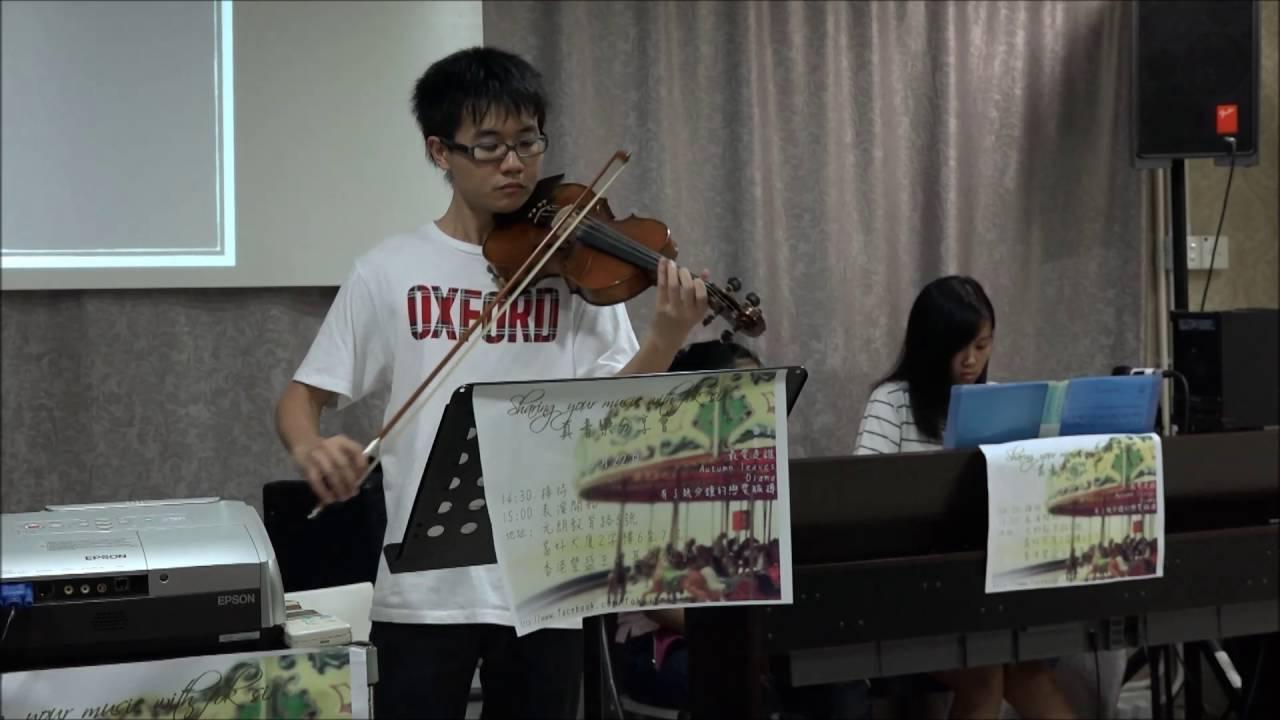 李克勤 - 月半小夜曲 (小提琴版) - YouTube