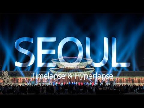 4K 8K Seoul, Korea Timelapse  Hyperlapse 서울 타임랩스 하이퍼랩스 소스 도심