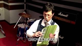 島村楽器広島パルコ店 アンデス25F 紹介動画