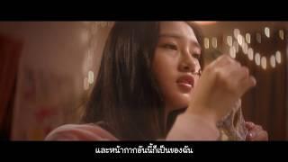 "[Official Trailer]  ตัวอย่าง My Smooth Melody ""เพลงรักเปลี่ยนฝัน"""