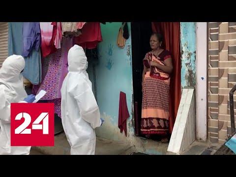 Ситуация с COVID-19 в Индии становится все хуже - Россия 24
