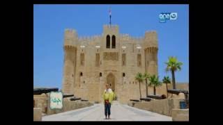 حياتنا _ فى 4 دقائق بس هنوريك أحلي قلعة فى العالم...قلعه قايتباي الإسكندرية