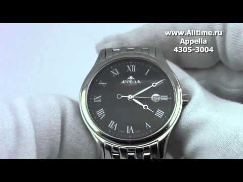 Мужские наручные швейцарские часы Appella 4305-3004