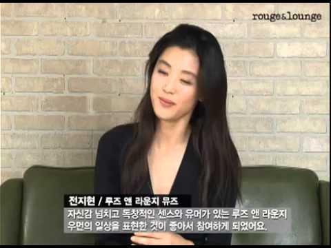 Jun Ji Hyun [INTERVIEW 2013] - Rouge & Lounge