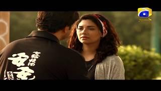 Khalish Episode 01 Flashback | Har Pal Geo