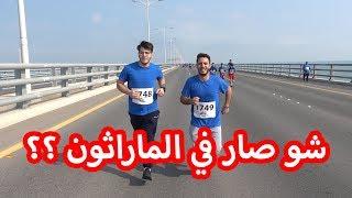 أجمل اللحظات في ماراثون من الكويت إلى القدس 🇰🇼🇵🇸