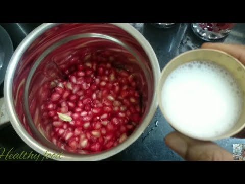 How to make Pomegranate juice   Maathulai juice with milk