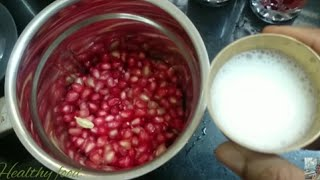 How to make Pomegranate juice | Maathulai juice with milk