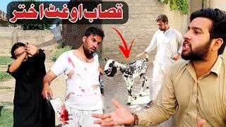 Ghat Akhtar Aw Qasab New Funny Video By Azi Ki Vines 2021