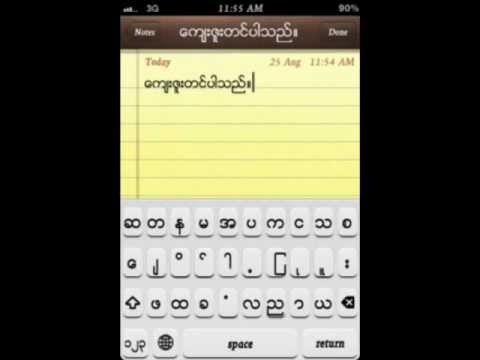 how to change font on iphone 5