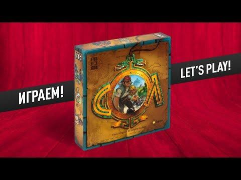 Настольная игра «СОЛ»: ИГРАЕМ! // Let's Play