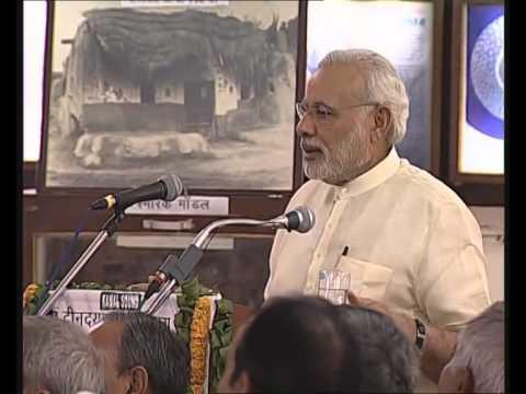 PM Modi's Speech at Deen Dayal Dham
