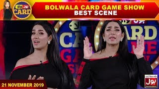 BOLWala Card Game Show Best Scene | Mathira Show | 21st November 2019