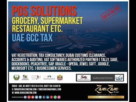 NEW LAW REGARDING GROCERY - ZAMZAM GROUP OF CONSULTANCY, DUBAI - UAE ( +971559164916 )