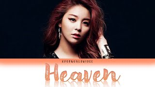 Ailee (에일리) – Heaven (Color Coded Lyrics) [HAN/ROM/ENG]