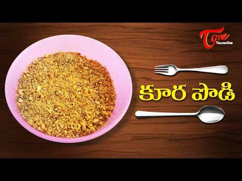 how to cook fish fry in telugu language