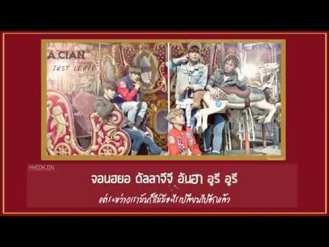[Karaoke Thaisub] A.CIAN - Just Leave