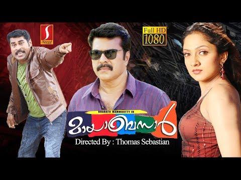 Mammootty Malayalam Full Movie | Mayabazaar | Super Hit Action Movie | 1080 HD quality