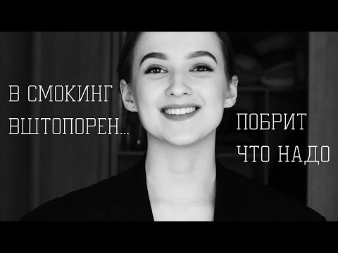Владимир Маяковский - Красавицы