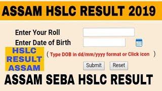 Assam Hslc result 2019...check.