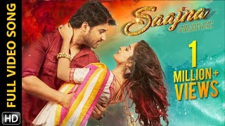 Saajna | Full Video Song | Odia Music Album | Sambeet | Sambhabana | Durga | Vighnanz | BasudevFilms