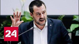 Вице-премьер Италии заявил о получении угроз от украинских неонацистов. 60 минут от 16.07.19