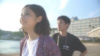 エンジェルロード~「しまこと小豆島」Cinema Ver.~/入日茜 thumbnail