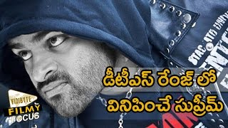 sai dharam tej dil raju next movie supreme to launch on dasara