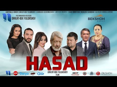 Hasad (o'zbek Film) | Хасад (узбекфильм)