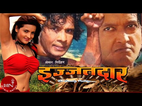 Nepali Movie – Izzatdaar