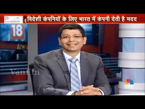 Exclusive interview of Mr. Ketan Patel.