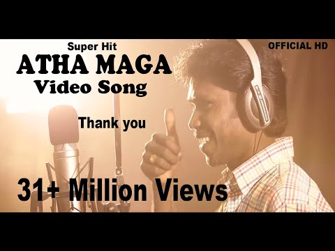 Athamaga Unna Ninachu | Official Hd Video Album Song | By Anthakudi Ilayaraja|
