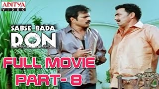 Sabse Bada Don Hindi Movie Part 8/11 - Ravi Teja, Shriya