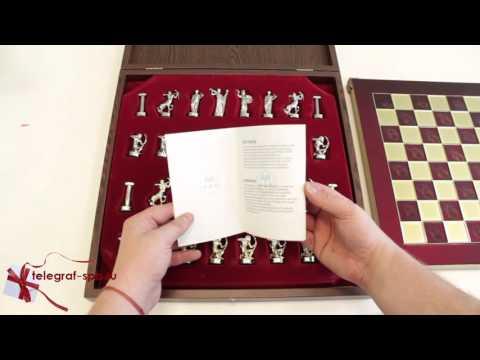 Подарочные шахматы - Греческая мифология