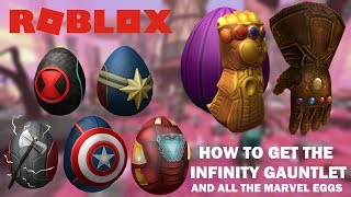 How to get the Infinity Gauntlet on ROBLOX