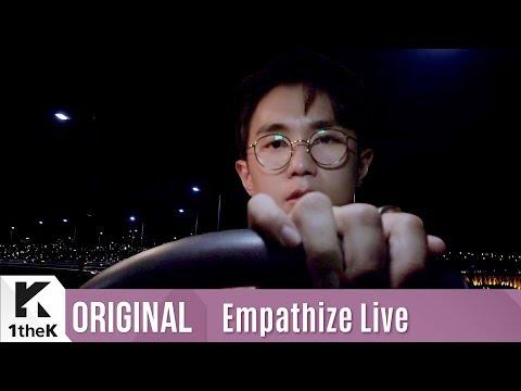 Empathize Live(공감라이브): Onestar(임한별) _ The Way To Say Goodbye(이별하러 가는 길) Part.1