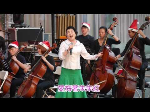 國際聲樂家簡文秀獻唱~台灣歌謠組曲+小小羊兒要回家