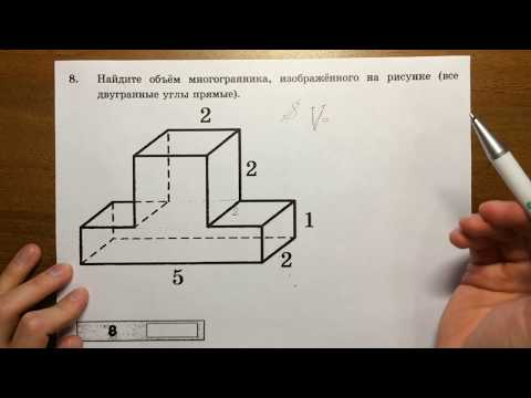 ЕГЭ 2016 математика. Ященко 30 вариантов (вариант 1)