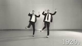 100 років за три хвилини — історія танцю
