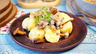 Тушеные лисички с картошкой в сметане видео рецепт Как приготовить грибы с картошкой в сметане