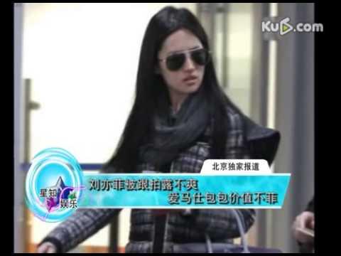 刘亦菲被跟拍露不爽 爱马仕包包价值不菲