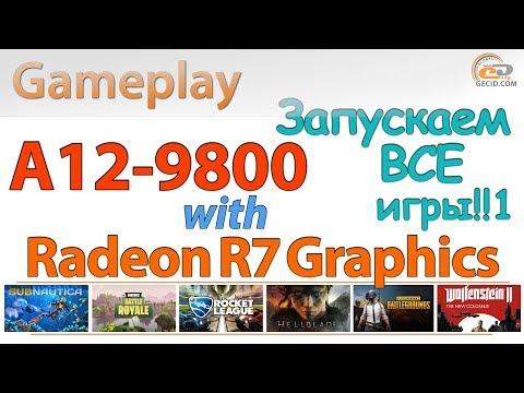A12 9800 With Radeon R7 Graphics: Запускаем ВСЕ игры!!1