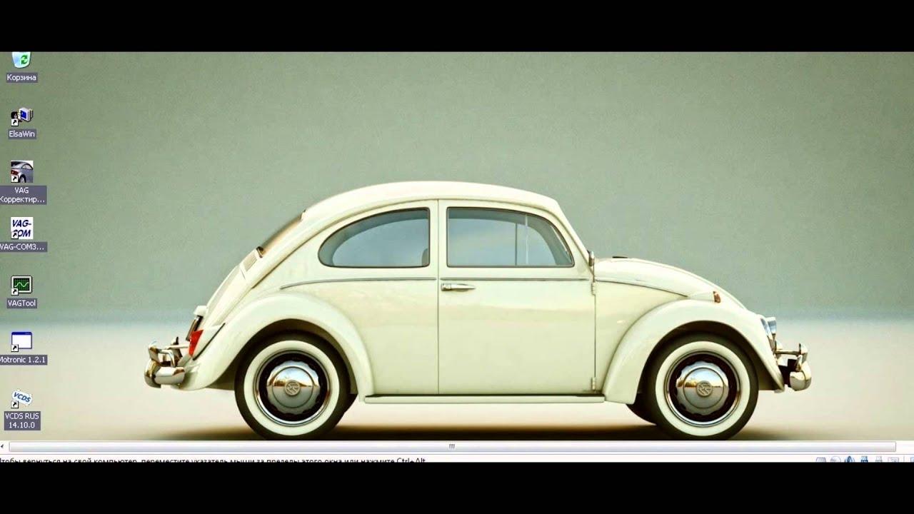 Как привязать новый китайский ключ к VW Passat B5!!!
