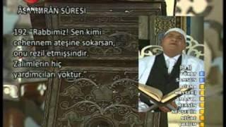 AHMED NAİNA ALİ İMRAN SURESİ RAMAZAN 2010 TRT 1
