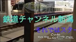 【越後線】E129系 新潟駅 発車