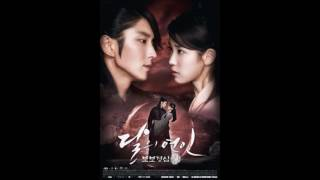 18. One For Me - Various Artist Ost. Moon Lovers: Scarlet Heart Ryeo 달의 연인 - 보보경심 려 inst. HQ Audio