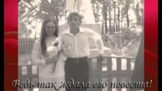Поздравление родителям с 40  годовщиной свадьбы.