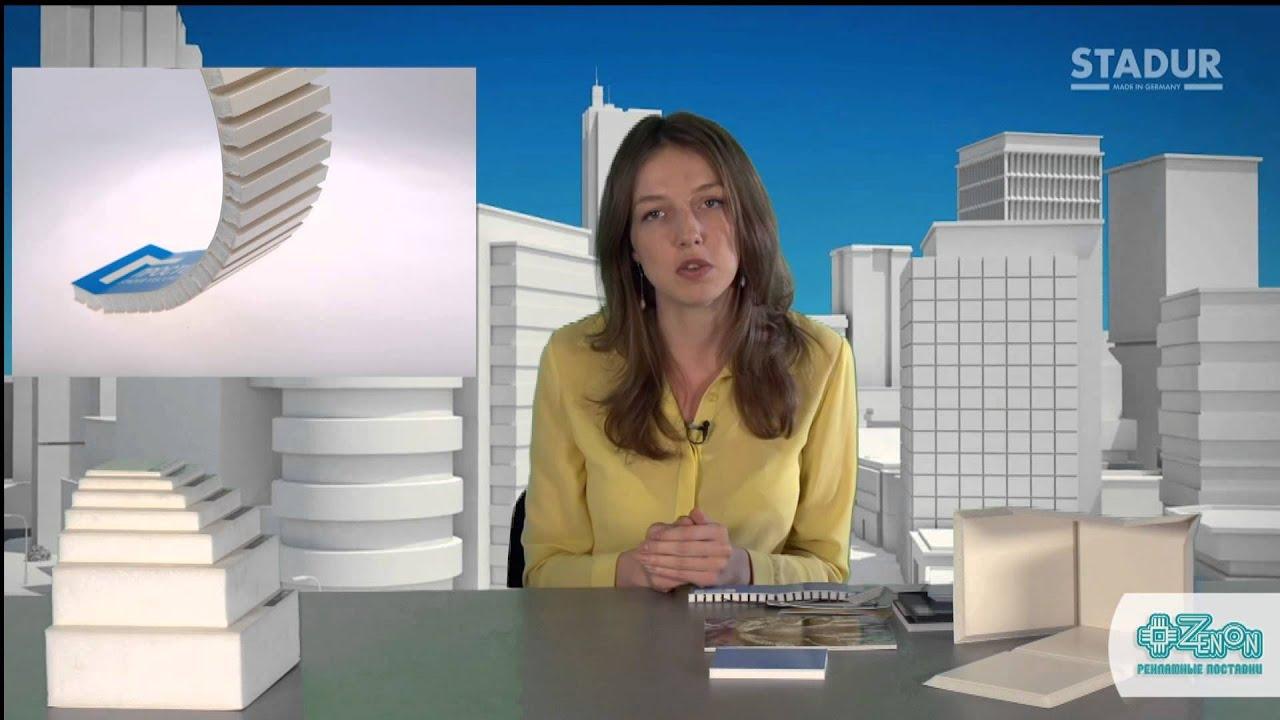 Стеновые панели МЕТТЭМ для высотного строительства - YouTube