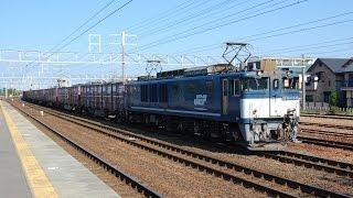 20161020 東海道本線 名古屋付近の列車